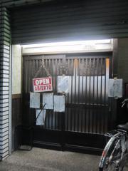 中華ソバ みなみ【四】-1