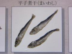 中華ソバ みなみ【四】-10