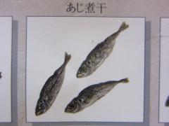 中華ソバ みなみ【四】-11