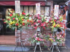 【新店】つけ麺 ななやま-6