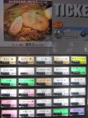 らー麺専科 海空土-4