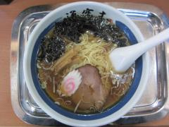 らー麺専科 海空土-7