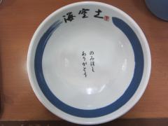 らー麺専科 海空土-9