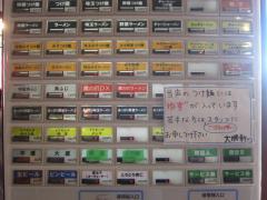 【新店】大勝軒 てつ-6