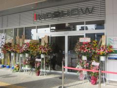 【新店】INOSHOW-1