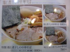 【新店】INOSHOW-7