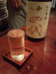 季節料理と名酒の店 弥次郎-2