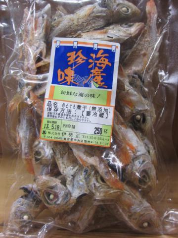 『麺屋 玲』で今日明日「のどぐろ煮干らーめん」限定発売 ♪-2