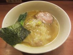 麺屋 清水【参】-7