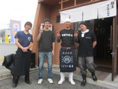 【新店】麺屋NOROMA ~12月4日オープン♪~-3