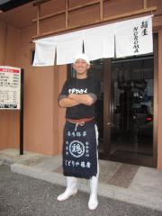 【新店】麺屋NOROMA ~12月4日オープン♪~-12