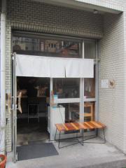 人類みな麺類【四】-1