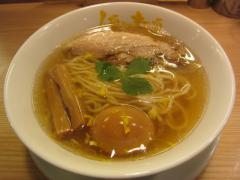 人類みな麺類【四】-3