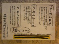 人類みな麺類【四】-0
