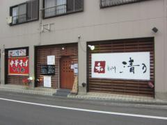 和dining 清乃【参】-1