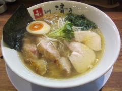 和dining 清乃【参】-6