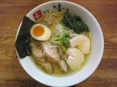 和dining 清乃【参】-7