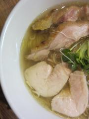 和dining 清乃【参】-9