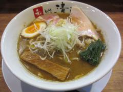 和dining 清乃【参】-10