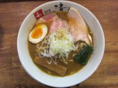 和dining 清乃【参】-11
