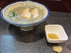 烈志笑魚油 麺香房 三く【五】-8