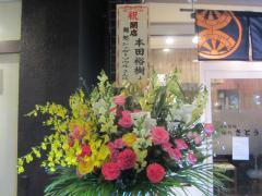 【新店】麺処 さとう-3