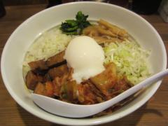 麺屋 蕃茄【五】-3