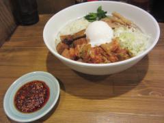 麺屋 蕃茄【五】-5