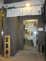 麺処 晴【参】-10
