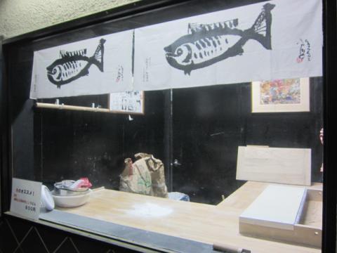 『肉汁やZORO 』で『中華ソバ伊吹』監修の年末年始「煮干し中華そば」限定♪-7