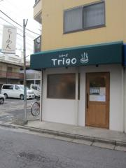 【新店】Trigo(トリーゴ)-1