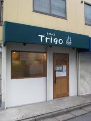 【新店】Trigo(トリーゴ)-2