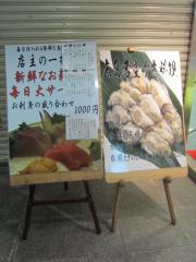 麺の家 こりく-4