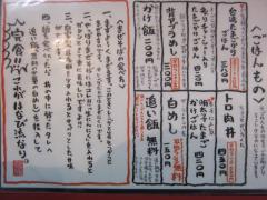 麺屋 はなび ~塩&元祖台湾まぜそば~-5