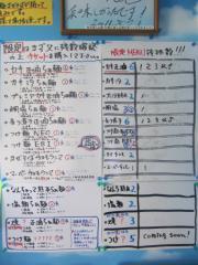 麺や 青雲志-5