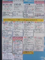 麺や 青雲志-3