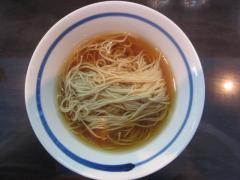 麺や 青雲志-13