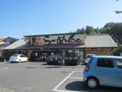 とりの助 沼田店-1