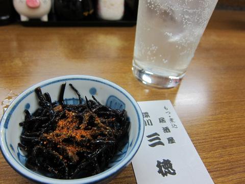 三徳_006