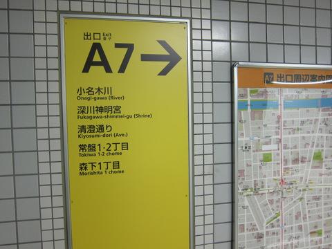 三徳_001