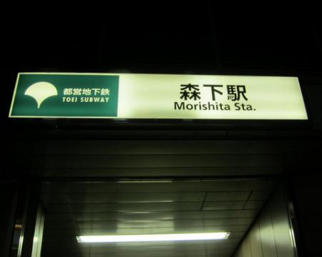 三徳_011