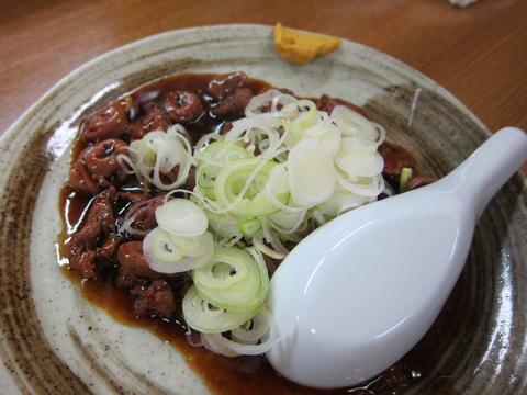 三徳_007
