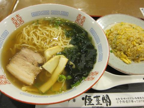煙臺閣・アクア店(半炒飯セット)