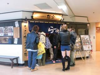 2012年04月15日_麺家・店舗