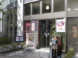 2012年04月15日_喜龍・店舗