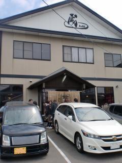 2012年04月21日_蔵・店舗・修正