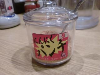 2012年04月25日_丸源・ニンニクチップ