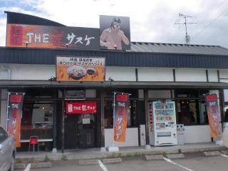 2012年06月24日_サスケ・店舗
