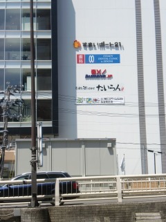 2012年06月30日_たいらん・店舗1