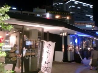 2012年06月30日_亞呉屋・店舗